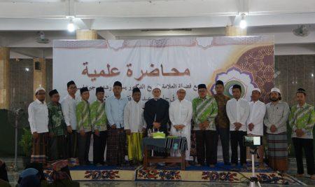 Muhadharah Ilmiyah Bersama FadhilatusSyekh Maulana Dr. Yusri Rusydi Jabr Al-Hasani