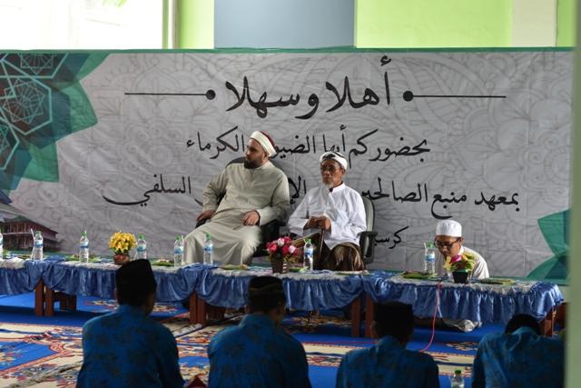 Harlah Inkafa Image