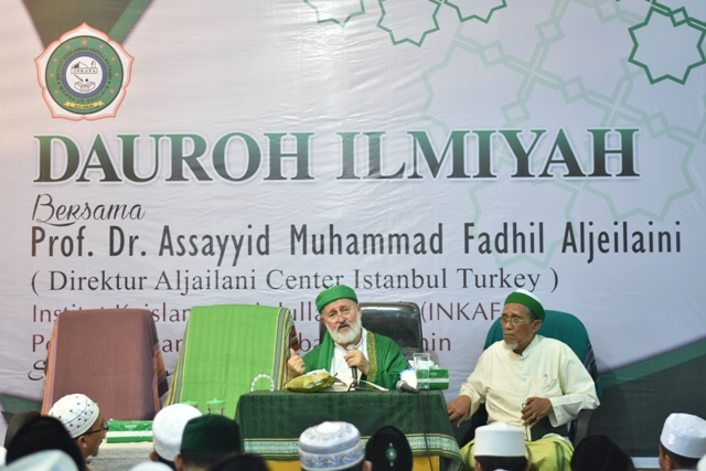 Kuliah Umum Bersam Syeh Fadhil Jailani Image