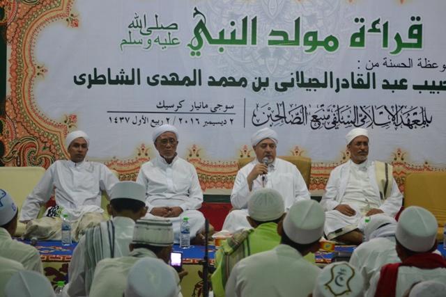 Kuliah Umum bersama Habib Abdul Qodir bin Muhammad Al-Mahdi As-syatiri Image